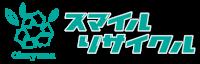 スマイルリサイクル岡山